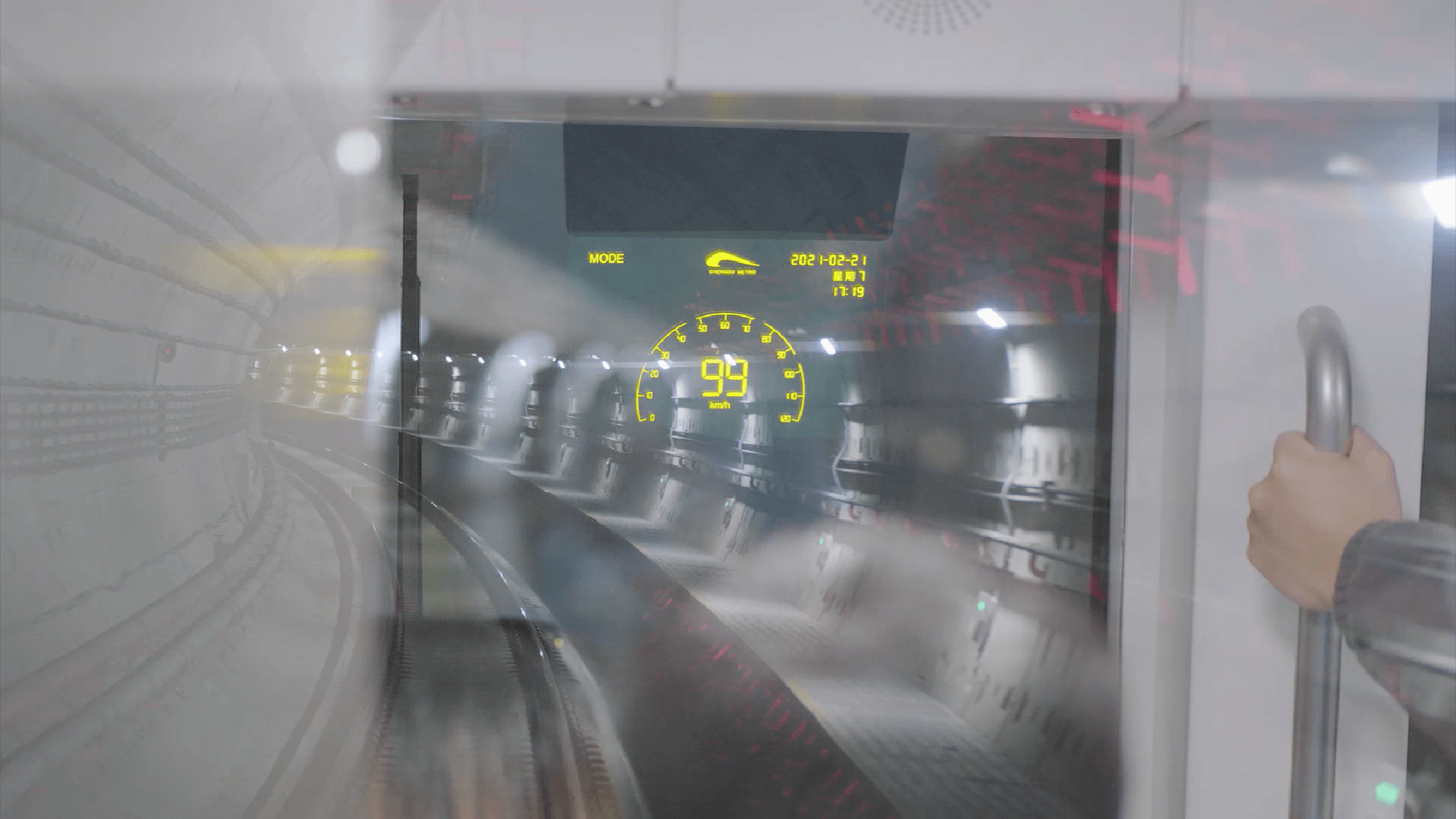 SW China's first driverless metro embraces the magic of LUMINEQ transparency
